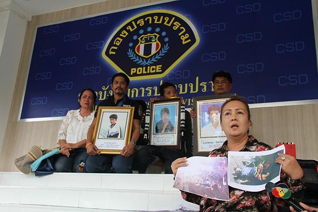 แม่โจ๋สระบุรีร้องกองปราบฯ ลูกชายถูกเก๋งชนดับ 3 ศพ โวยตำรวจท้องที่ไม่ดำเนินคดีคนขับ