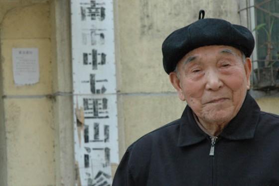 (ย้อนเล่า) อดีตทหารญี่ปุ่นยุคนานกิง ใช้ชีวิตเพื่อคนจีนจนวันตาย