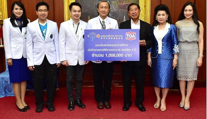 ทีโอเอ และมูลนิธิคุณแม่ลี้กิมเกียวฯ จัดกิจกรรม CSR สนับสนุนนักเรียนแพทย์