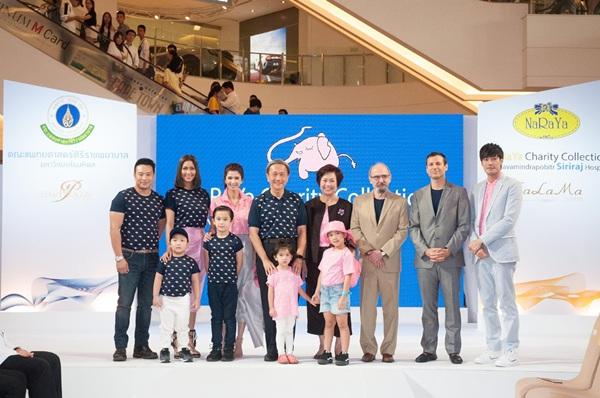 "NaRaYa Charity Collection for Navamindrapobitr Siriraj Hospital ถักสายลายเส้นจากแรงบันดาลใจ สู่การ ""ให้"" ครั้งใหม่ จากคนไทยสู่คนไทยด้วยกัน"