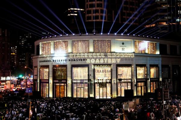 มองสตาร์บัคส์เปิดร้านกาแฟใหญ่สุดโลกที่จีน ดินแดนวัฒนธรรมใบชา