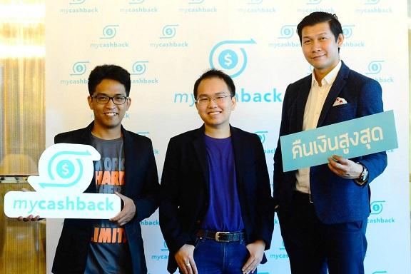 (จากซ้าย) พิทักษ์ แก้วสุกใส Chief Technology officer ณภัทร สืบสาย กรรมการผู้จัดการ myCashback.co และ กุลกีรติ โกยอนรรฆกุล Account Executive