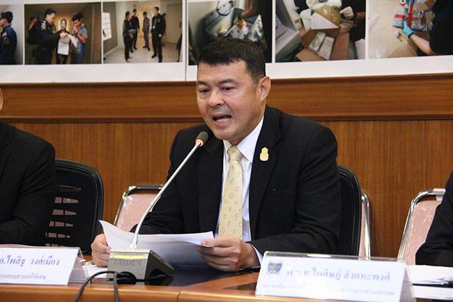 """ดีเอสไอเผยรับหนังสือชี้แจง """"โอ๊ค"""" คดีฟอกเงินกรุงไทย อยู่ระหว่างพิจารณาคำร้อง"""