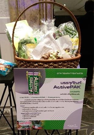 ผักและผลไม้ในถุงหายใจได้ (ActivePAK)