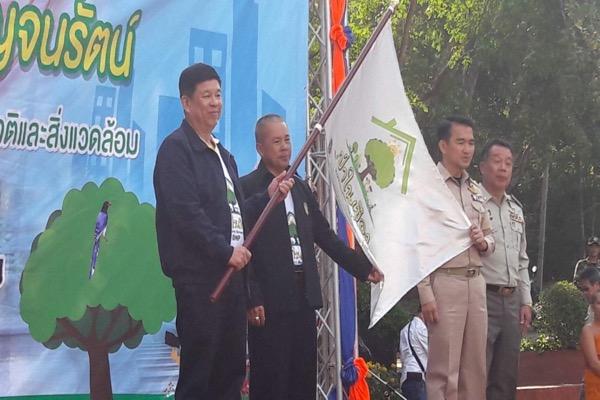 """เปิดแล้วสวนป่าประชารัฐแห่งแรกประเทศไทย ท้าพิสูจน์ภูเขาไฟ """"กระโดง"""" บุรีรัมย์"""