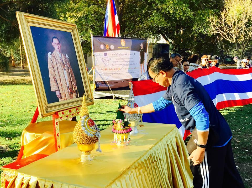 """คนไทยใน แอล.เอ.จัดวิ่ง-เดิน """"ช่วยกันก้าวคนละก้าว"""" นำเงินสมทบ """"ตูน บอดี้สแลม"""""""