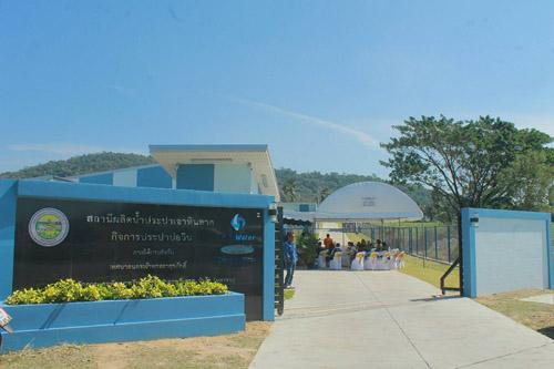 ยูยู  เปิดบริการประปาบ่อวิน รับการเติบโตในพื้นที่ EEC.