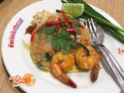 สำรวจ 11 เมนู 'Thai Taste Hub King power รางน้ำ' ศูนย์รวมสตรีทฟู้ด Rare Item ทั่วเมืองกรุง