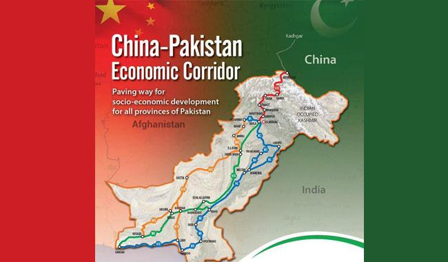 โครงการระเบียงเศรษฐกิจ จีน-ปากีสถาน (ภาพ DNA News Agency)