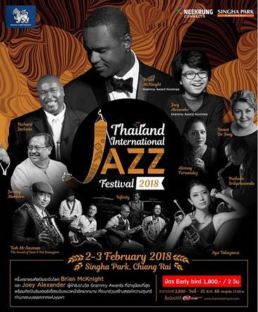 'สิงห์คอร์เปอเรชั่น-หนีกรุง'ร่วมจัด'เทศกาลดนตรีแจ๊สนานาชาติ2018'พบ'ไบรอัน แม็กไนต์'ครั้งแรกในประเทศไทย