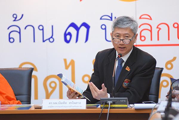 100 วัดจัดสวดมนต์ข้ามปี อธิษฐานบารมี เลิกบุหรี่ทั่วไทย