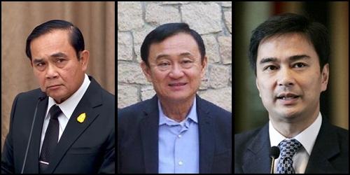 (ซ้าย) พล.อ.ประยุทธ์ จันทร์โอชา นายกรัฐมนตรีและหัวหน้า คสช. (กลาง) นายทักษิณ ชินวัตร นักโทษหนีคำพิพากษาศาลฎีกาฯ ตัดสินจำคุก 2 ปี คดีซื้อที่รัชดาฯ (ขวา) นายอภิสิทธิ์ เวชชาชีวะ หัวหน้าพรรคประชาธิปัตย์