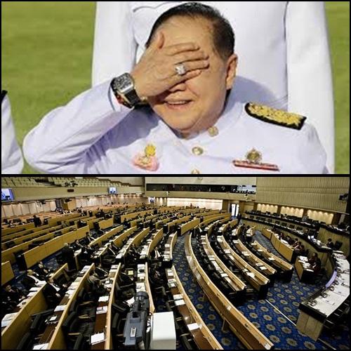 (บน) พล.อ.ประวิตร วงษ์สุวรรณ รองนายกรัฐมนตรีและ รมว.กลาโหม (ล่าง) การประชุม สนช.