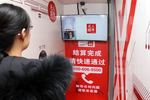 ระบบอัตโนมัติสแกนใบหน้าลูกค้า ขณะจ่ายเงิน  (ภาพ ซินหวา)