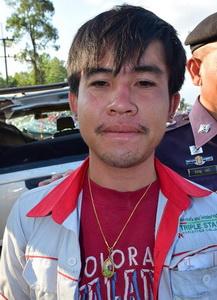 นายวิษณุ  งอยภูธร วัย 26 ปี คนขับ อยู่บ้านเลขที่ 81 บ้านนาหัวบ่อ ต.รามราช อ.ท่าอุเทน จ.นครพนม