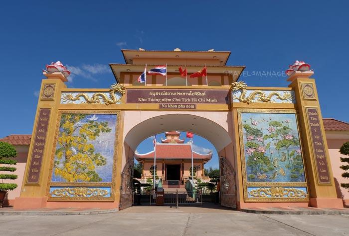ซุ้มประตูอนุสรณ์สถานประธานโฮจิมินห์