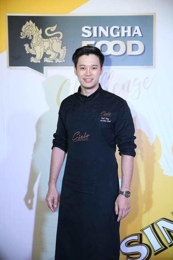 ไพรเวทดินเนอร์สุดเอ็กซ์คลูซีฟ กับอาหารมื้อพิเศษโดยเชฟแนวหน้าของเมืองไทย