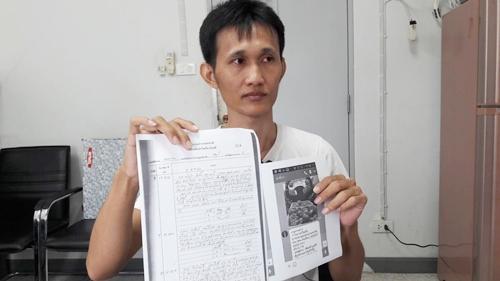 2 หนุ่มโรงงานสุดแค้นถูกหลอกโอนเงินแลกช่วยไปทำงานที่เกาหลี สุดท้ายชวด