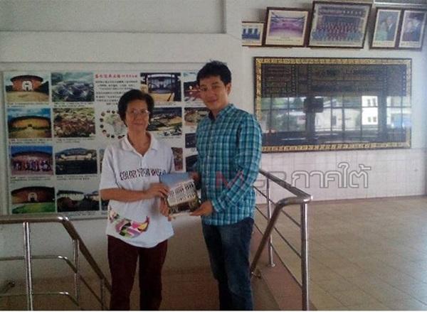 ผู้วิจัยเก็บข้อมูลสัมภาษณ์ชาวไทยเชื้อสายจีนฮากกาที่สมาคมฮากกาเบตง