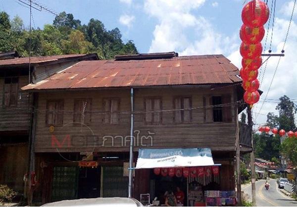 บ้านแถวของชาวไทยเชื้อสายจีนฮากกาชุมชนกิโล 4 ในอำเภอเบตง