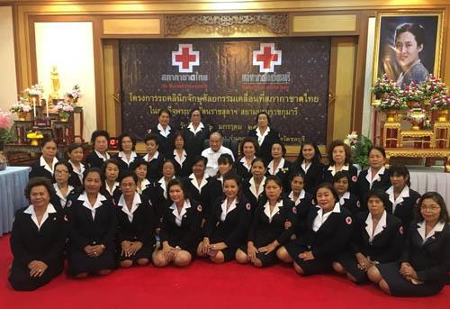ผู้แทนพระองค์เปิดโครงการรถคลินิกจักษุศัลยกรรมเคลื่อนที่สภากาชาดไทย