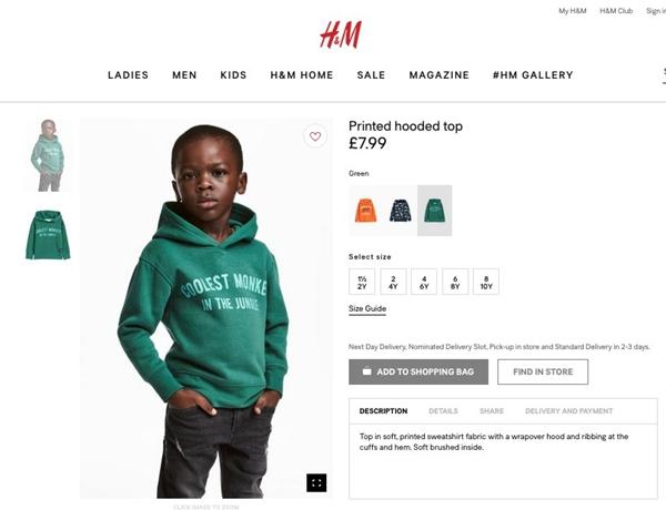 """""""คิงเจมส์"""" เดือด!! เสื้อแบรนด์ดัง """"H&M"""" เหยียดผิว ย้ำต้องสู้ ฝ่ากำแพงเชื้อชาติ"""