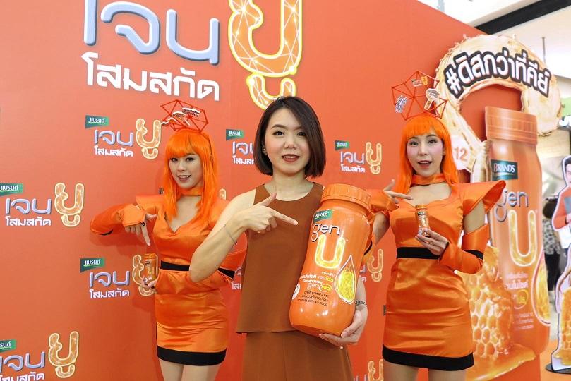 ธญาพัชร์ เบญจภัทรเศรษฐ์ ผู้จัดการอาวุโสฝ่ายการตลาด บริษัท แบรนด์ ซันโทรี่ (ประเทศไทย) จำกัด