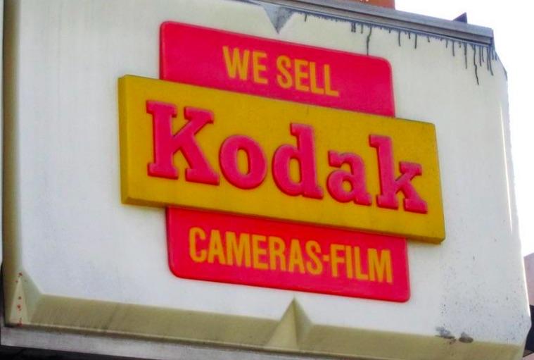 7 เรื่องควรรู้ กรณี Kodak หุ้นพุ่งรับแผน KodakCoin-โครงการขุด Bitcoin