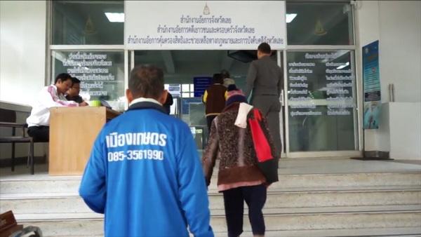 ญาติพาเด็กหญิงอายุ 14 ปี เหยื่อถูกข่มขืน เดินทางมาที่สำนักงานอัยการจังหวัดเลย ให้ทีมสหวิชาชีพสอบสวน