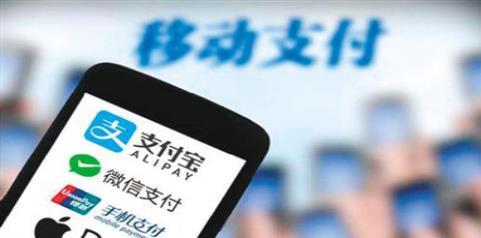แอพฯจ่ายเงินทางสมาร์ทโฟนหลักของจีน (ภาพ เอเจนซี่)