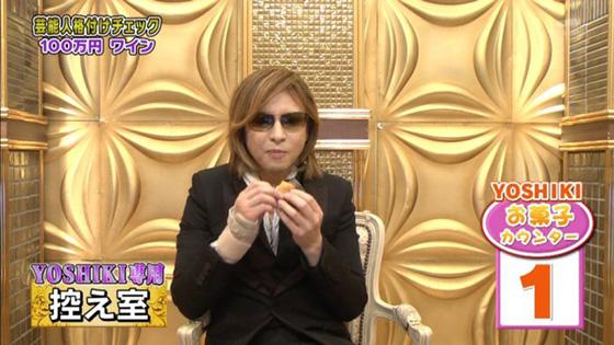 """ขนมที่ร็อกสตาร์วง X JAPAN """"โยชิกิ"""" หยิบทานในรายการวาไรตี้ ขายดีจนต้องประกาศหยุดขายชั่วคราว!"""