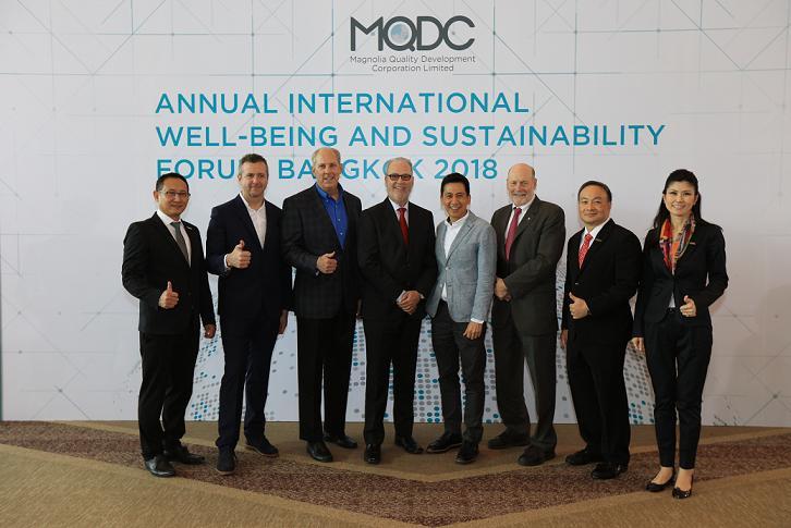 MQDC จัดเสวนาประจำปีระดับนานาชาติ ปลุกกระแสการพัฒนาคุณภาพชีวิตด้านสุขภาพและ สวล.