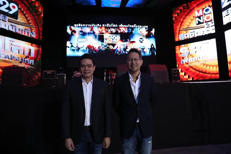 โมโน 29 หวังที่ 2 ทีวีดิจิตอล เล็งขึ้นโฆษณาสู่เป้า 2.5 พันล้านบาท