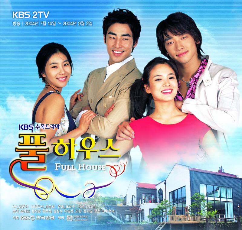 """ช่อง28 รีรันซีรีส์เกาหลีสุดฮ็อต """"Full House สะดุดรักนายซุปตาร์"""""""