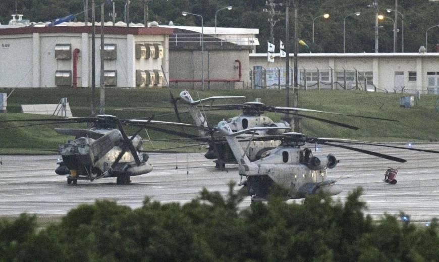ญี่ปุ่นตำหนิทัพสหรัฐฯ กรณีเฮลิคอปเตอร์บินเหนือโรงเรียนในโอกินาว่า