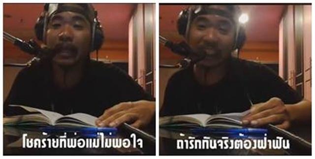 """""""แชมป์"""" The Voice 6 แต่งเพลงแร๊ปเอง เล่าข่าวดรามา เมย์&เจ (ชมคลิป)"""