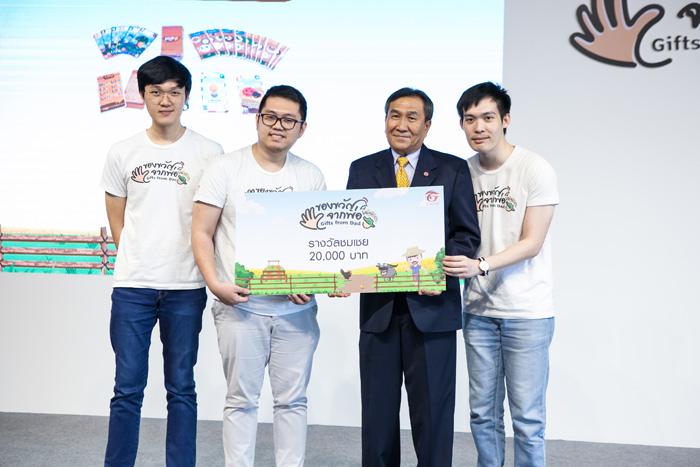 ทีม Farm No. 9 กับผลงานเกม Farm No. 9 ได้รับรางวัลชมเชย