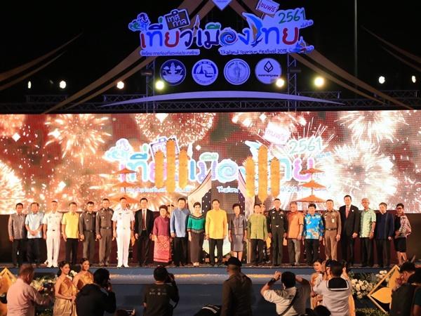 """ททท.จัดยิ่งใหญ่! มหกรรมเทศกาลเที่ยวเมืองไทย ชู """"เสน่ห์วิถีไทย สู่ความยั่งยืน"""" คาดเงินสะพัด 420 ล้าน"""