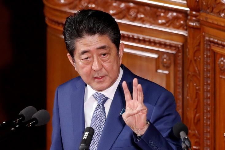 """ผู้นำญี่ปุ่นไม่กำหนดกรอบเวลาแก้ไข """"รัฐธรรมนูญสันติภาพ"""""""