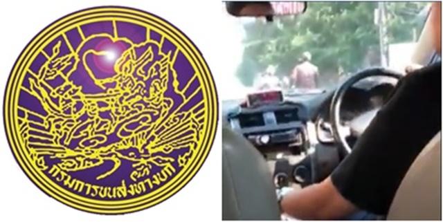 เตือนภัย! เจอแท็กซี่หื่นพูดจาลวนลาม ชวนเข้า รร. แถมโชว์ป๋าบอกจะเปิดแชงกรี-ลา-โซฟิเทล