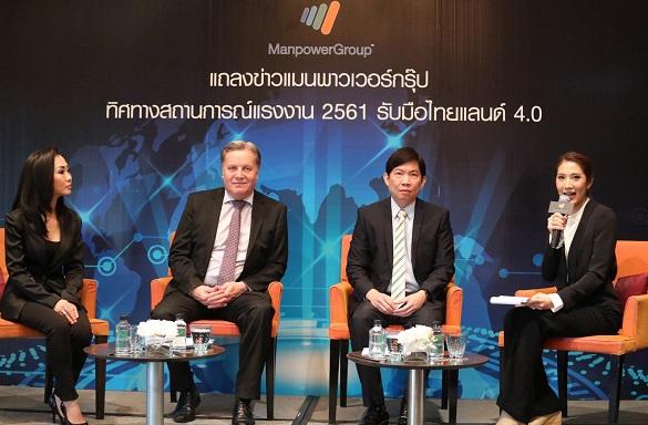 """จับตา 3E ชี้ชะตาแรงงานไทยยุค 4.0 """"GIG WORKERS"""" บูมรับ GEN M"""