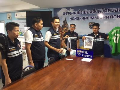 สงวนไว้เพื่อ? รวบหนุ่มลาวแอบทำงานขับสามล้ออาชีพสงวนคนไทย