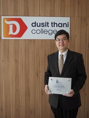 """""""วิทยาลัยดุสิตธานี"""" สร้างชื่อ-คว้ามาตรฐาน """"เวิลด์เชฟ"""" WACS หวังดันอุตสาหกรรมอาหาร บริการ ท่องเที่ยวไทยคึกคัก"""