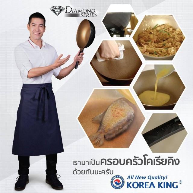 ถอดบทวิเคราะห์กรณีศึกษา ดราม่า กระทะ Korea King  กับอันตราย Social Media ไทย ที่นักการตลาดต้องเตรียมพร้อม!!