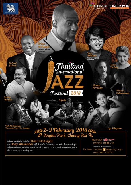 """Brian McKnight & Joey Alexander"" สองศิลปินแจ๊สระดับมือรางวัลแกรมมี่อวอร์ด พร้อมส่งตรงเพลงฮิตให้ทุกคนได้ฟังในคอนเสิร์ต Thailand International Jazz Festival 2018"