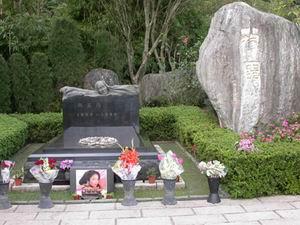 หลุมศพของ เติ้ง ลี่จวิน ในสวนอวิ๋นหยวน บนเขาจินเป่าซาน ไต้หวัน