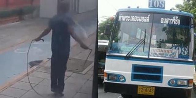 ฮา! คนขับรถเมล์ 108 ใช้เวลารถติดเป็นประโยชน์ลงมากระโดดเชือกเพื่อสุขภาพ (ชมคลิป)
