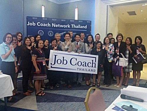 นัก Job Coach เป็นกลไกในการทำงานร่วมกับกระทรวงแรงงานในการส่งเสริมความร่วมมือระหว่างนายจ้างและคนพิการ