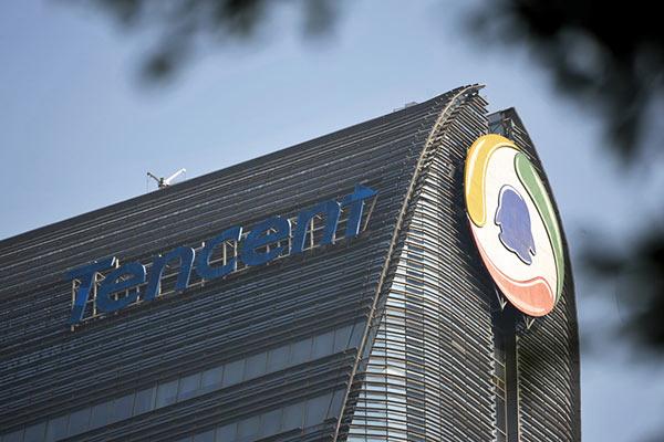 อาคารสำนักงานใหญ่ เทนเซนต์ โฮลดิงส์ (Tencent Holdings Ltd) ที่เมืองเซินเจิ้น มณฑลกว่างตง (ภาพไชน่าเดลี)