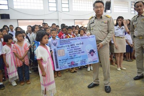 เป็นไทยเต็มตัวแล้ว 342 เยาวชนกะเหรี่ยง หลังพิสูจน์คุณสมบัติครบ